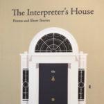 Poem in The Interpreter's House 66